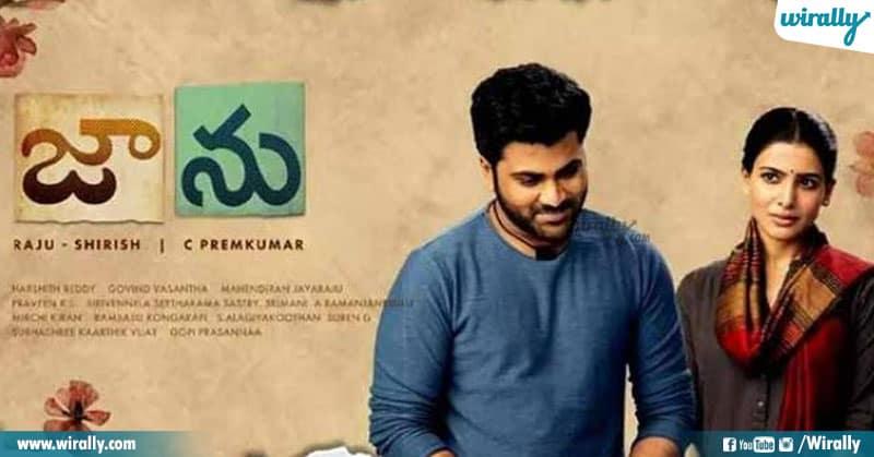 3 The Best Telugu Films Released On Ott Platforms In 2020