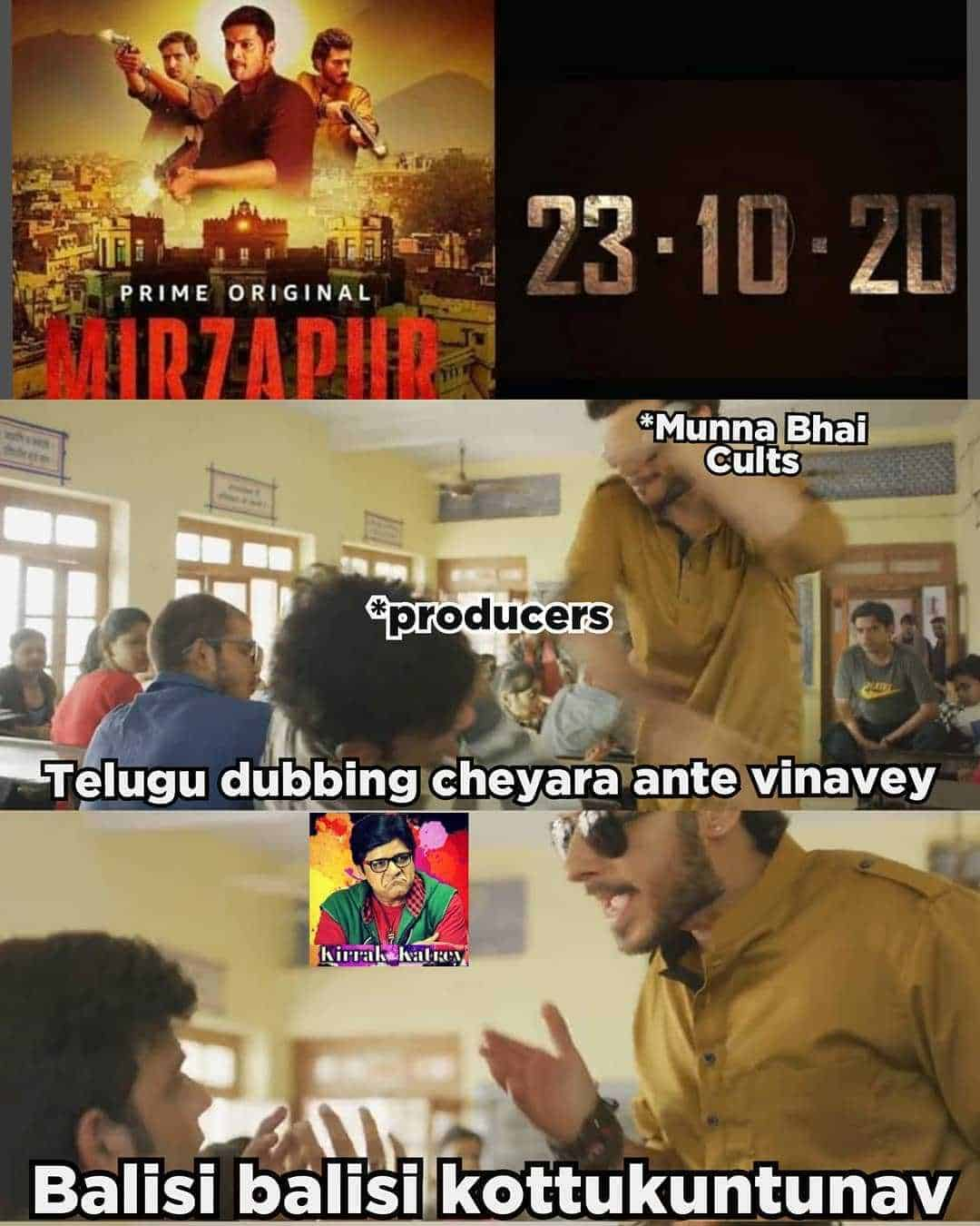 3. Mirzapur 2 Memes