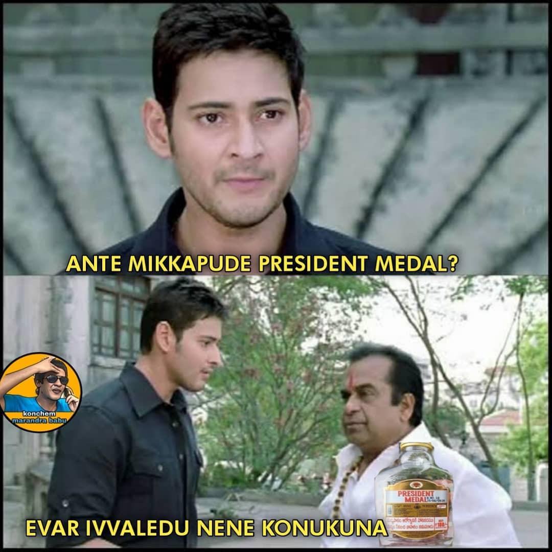 3. President Medal Memes