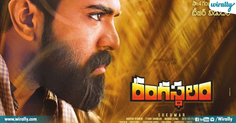4 Highest Grossing Telugu Films In Usa