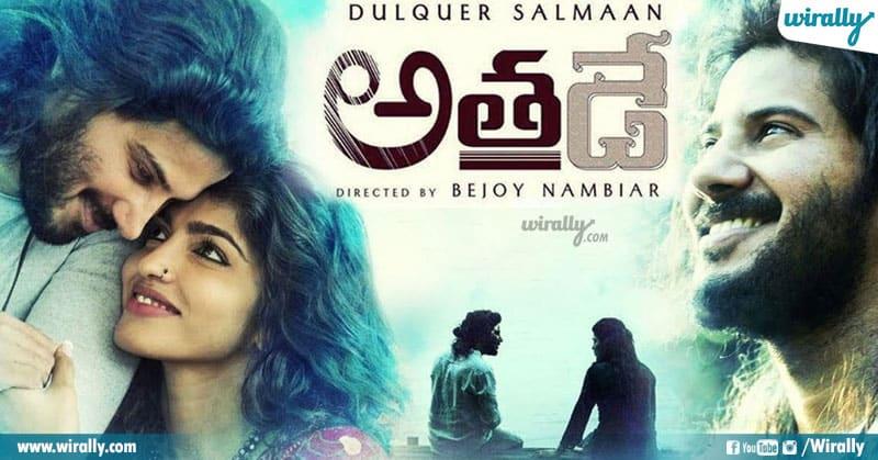 4 Malayalam Movies Dubbed In Telugu