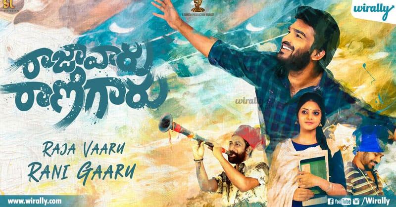 4 Small Budget Telugu Films