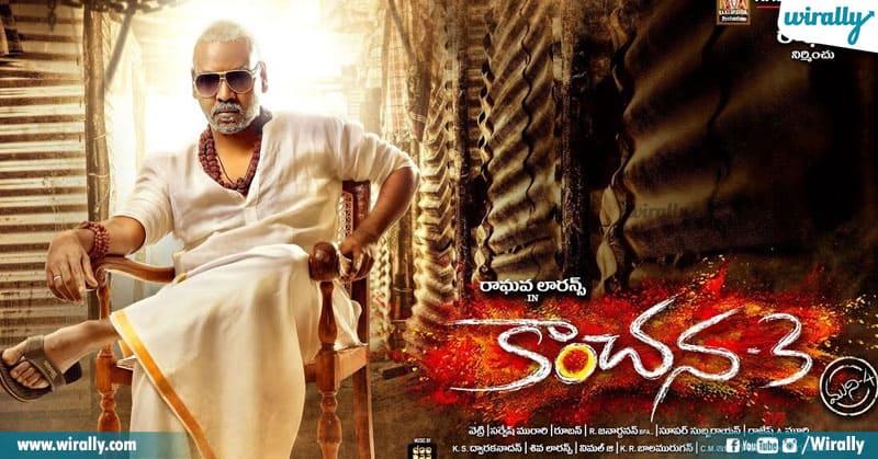 4 Telugu Dubbed Movies