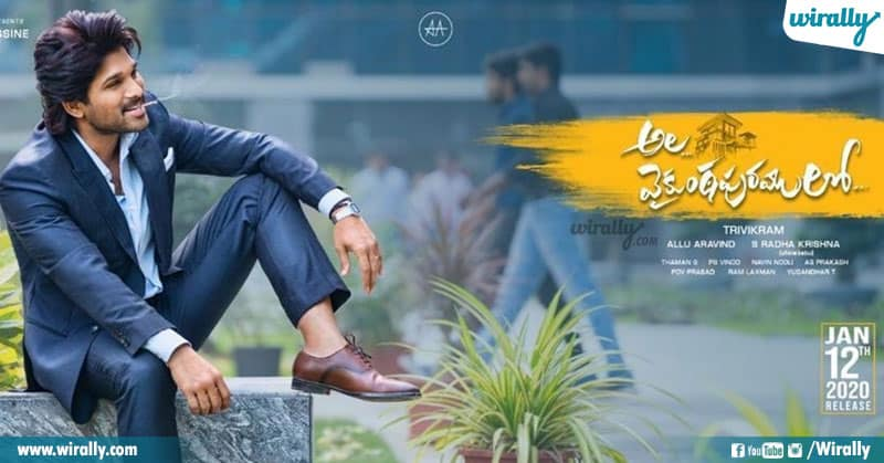 4 The Best Telugu Films Released On Ott Platforms In 2020