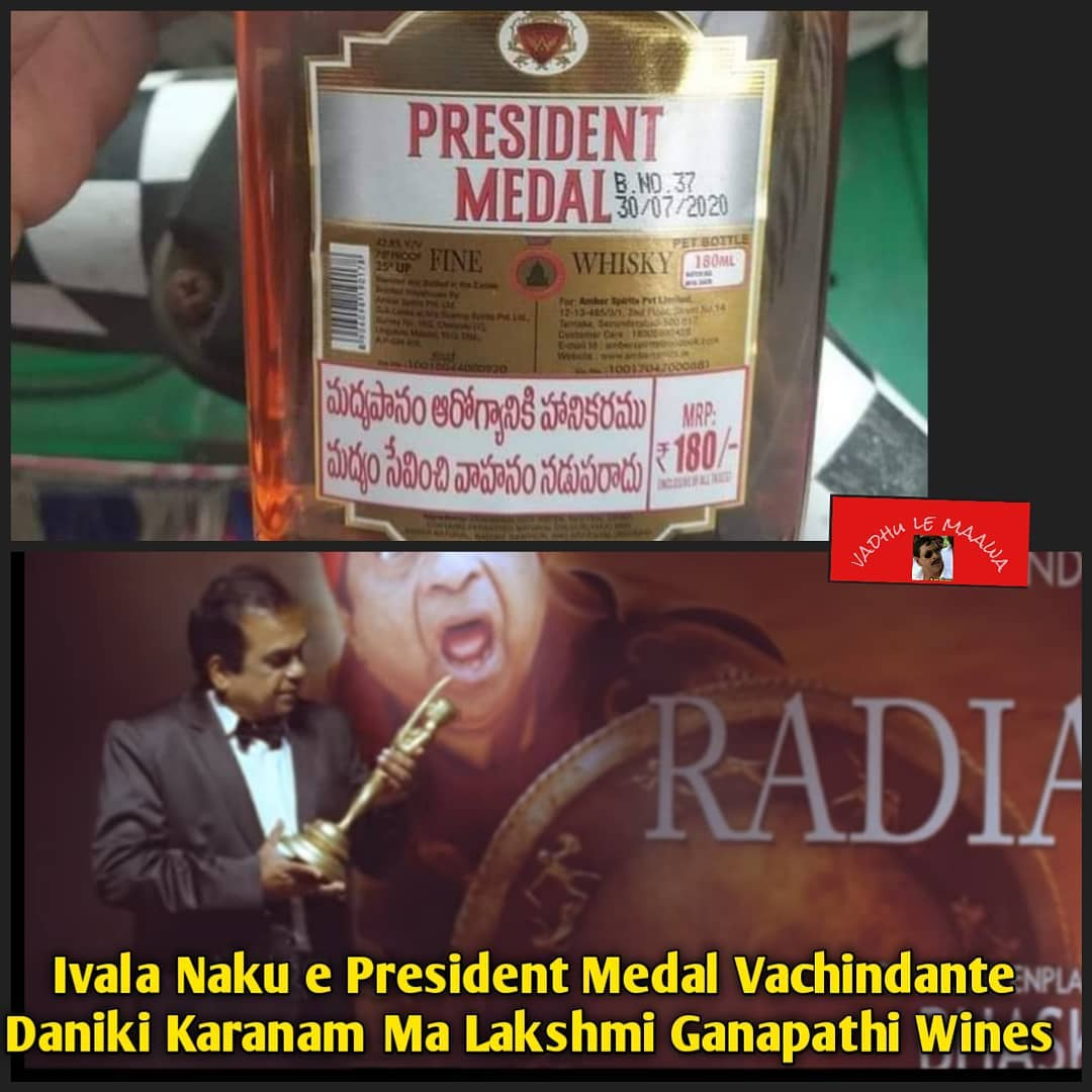 4. President Medal Memes