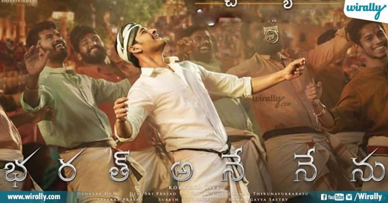 5 Highest Grossing Telugu Films In Usa