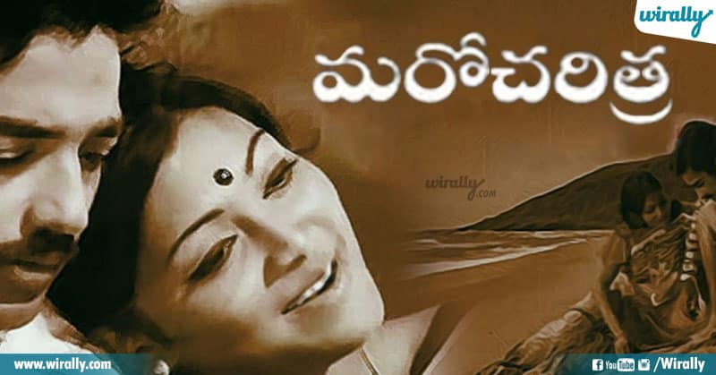 5 Highest Theatrical Run Tollywood Movies
