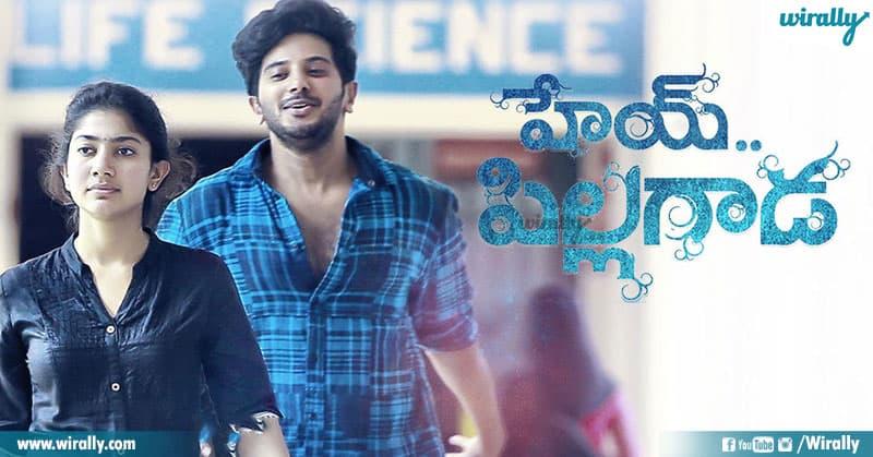 5 Malayalam Movies Dubbed In Telugu