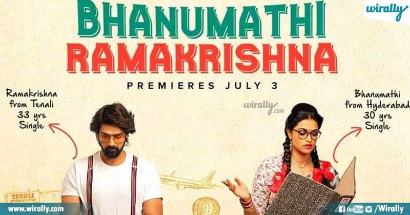 5 Small Budget Telugu Films