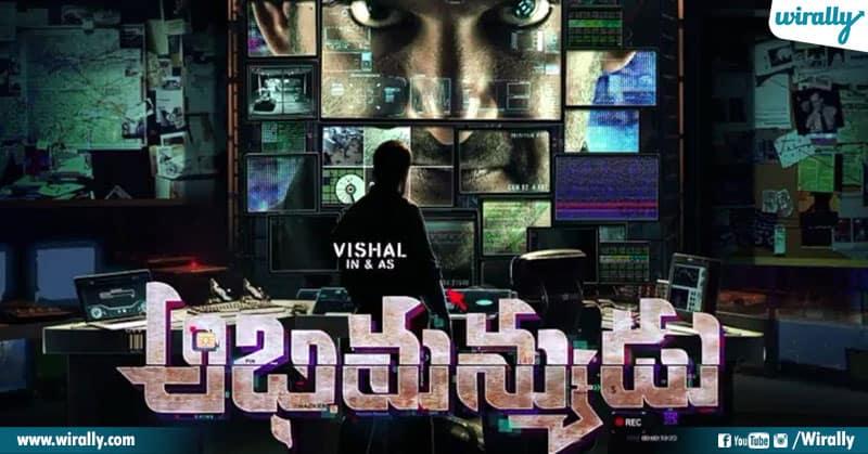 5 Telugu Dubbed Movies
