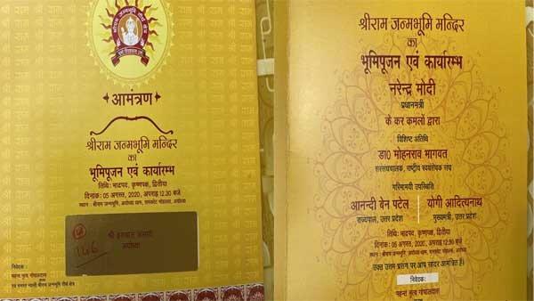 5. Arodhya Ram Mandir Replica & Architecture