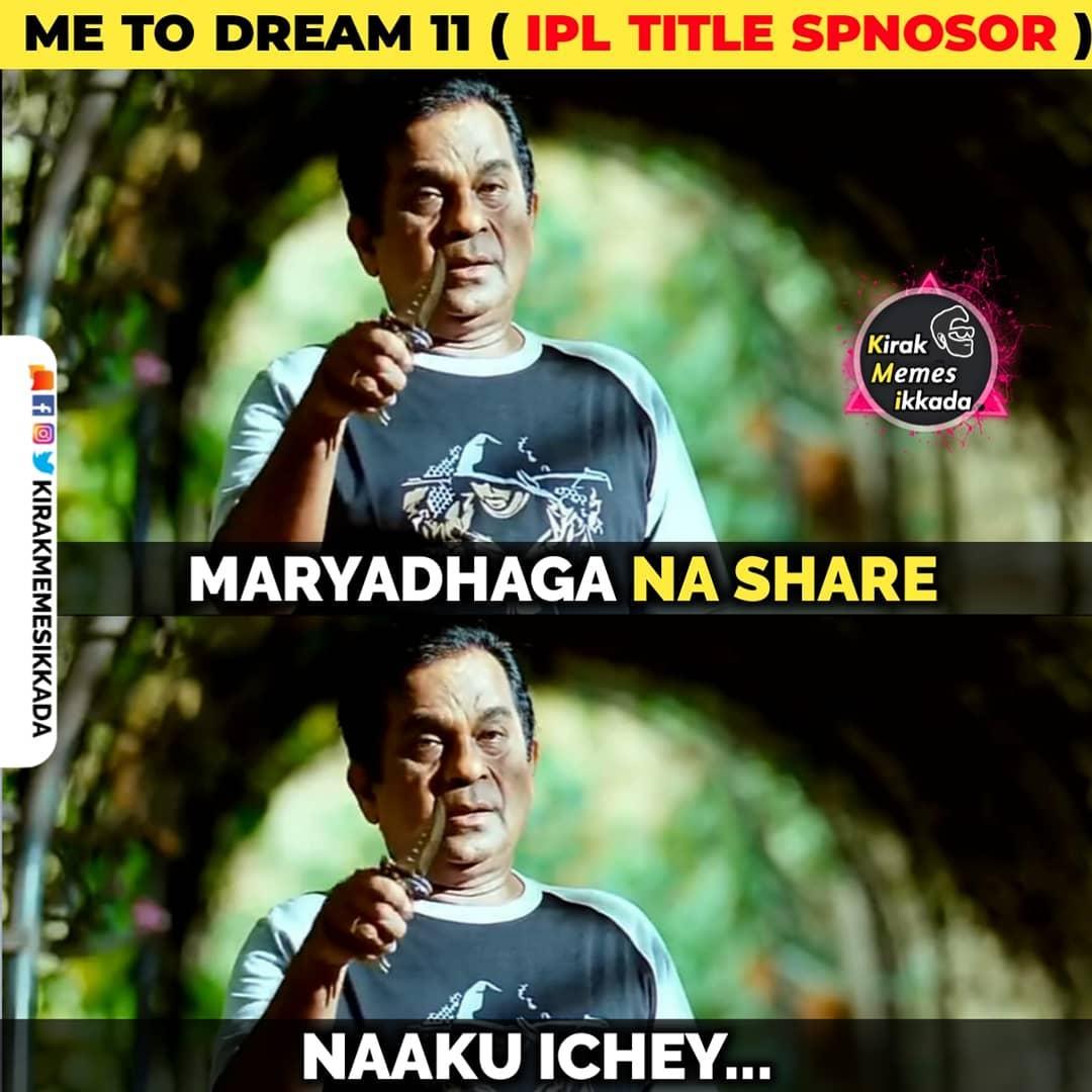 5. Dream 11 Ipl Title Sponsor