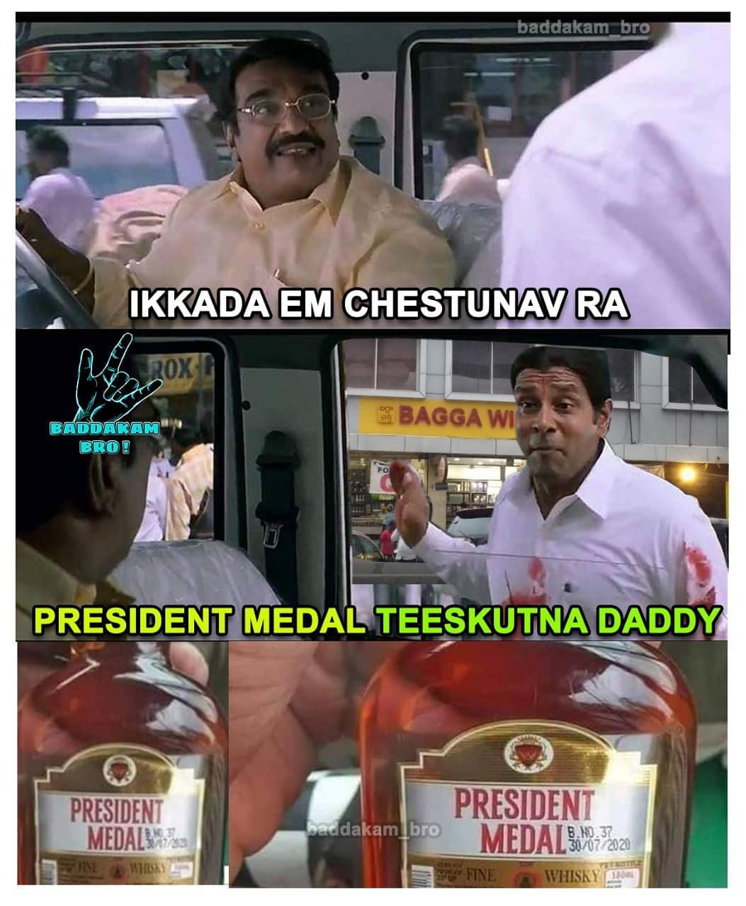 5. President Medal Memes