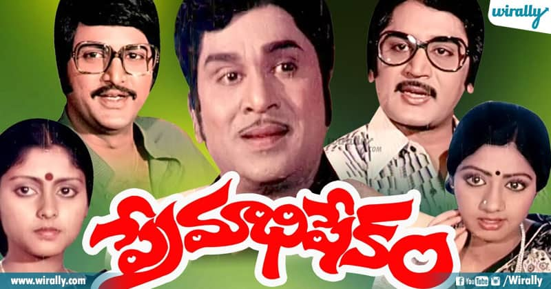 6 Highest Theatrical Run Tollywood Movies