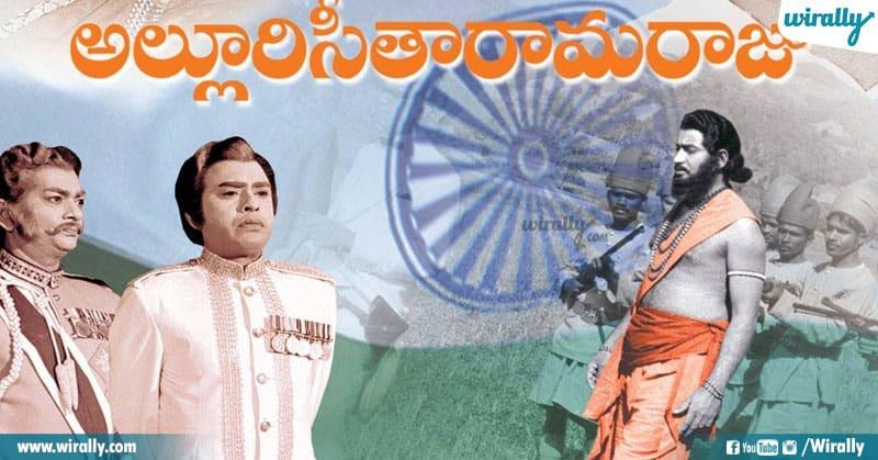 6 Patriotic Movies