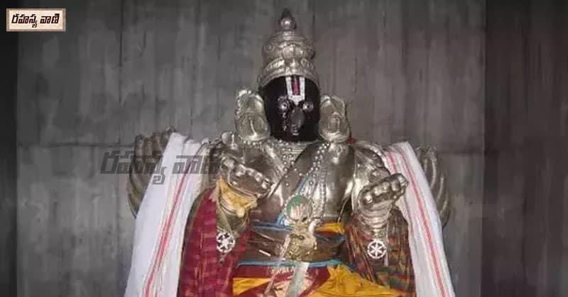 PeramBadhur