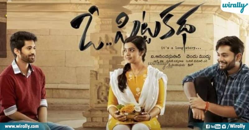 6 Small Budget Telugu Films
