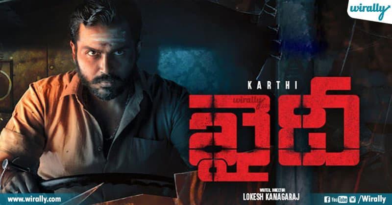 6 Tamil Movies Dubbed In Telugu