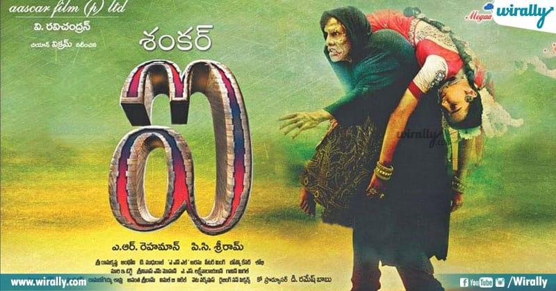 6 Telugu Dubbed Movies