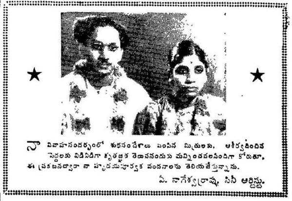 6. Anr Marriage Photo