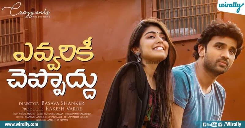 7 Small Budget Telugu Films