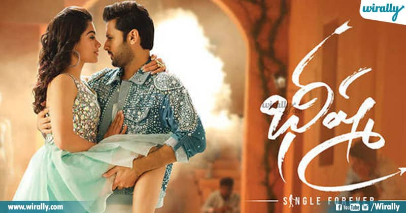 7 The Best Telugu Films Released On Ott Platforms In 2020