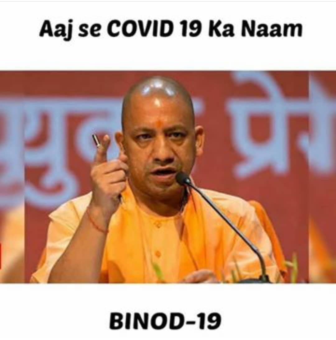 7. Binod Memes