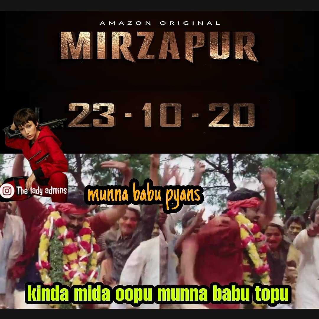 7. Mirzapur 2 Memes