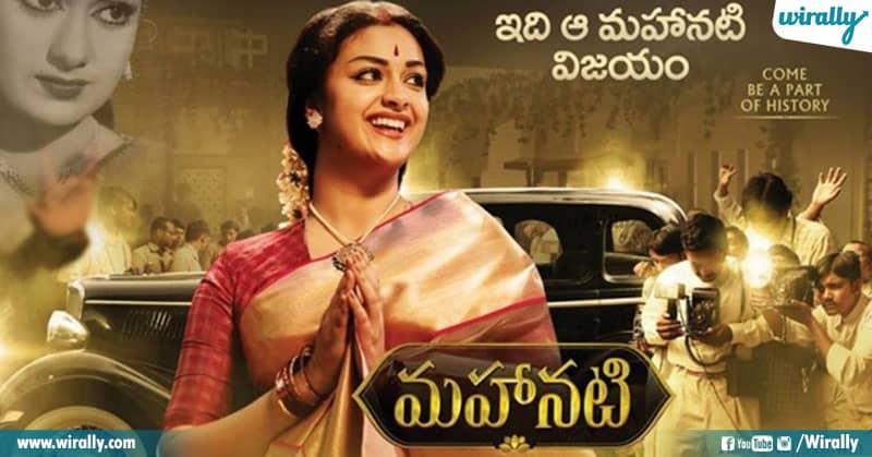 8 Highest Grossing Telugu Films In Usa