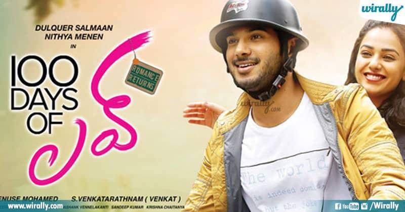 8 Malayalam Movies Dubbed In Telugu