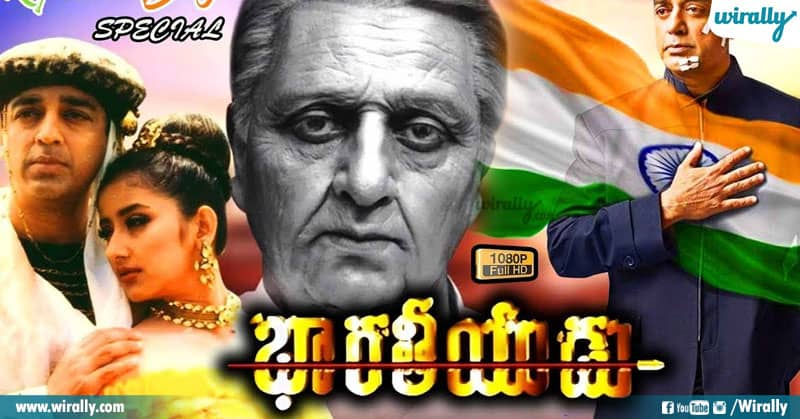 8 Patriotic Movies
