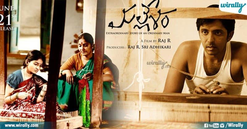 8 Small Budget Telugu Films