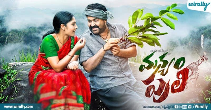 8 Telugu Dubbed Movies