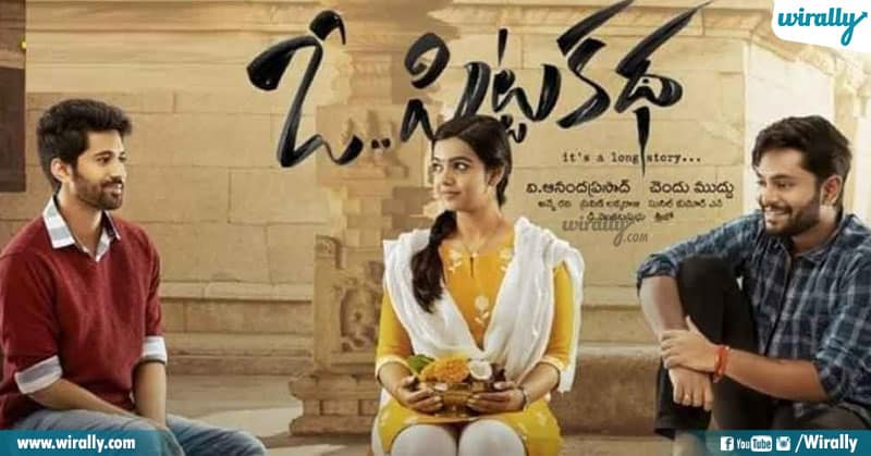 8 The Best Telugu Films Released On Ott Platforms In 2020