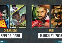 8 Times Our Tollywood Stars Released Multiple Films In A Single Day
