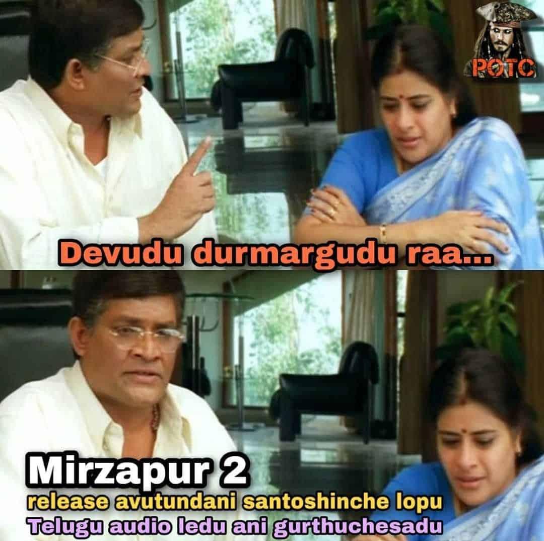 8.. Mirzapur 2 Memes