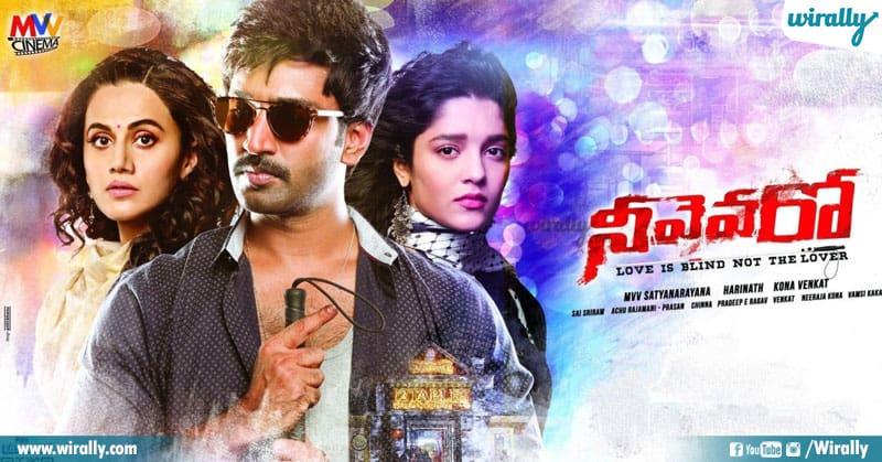9 Small Budget Telugu Films
