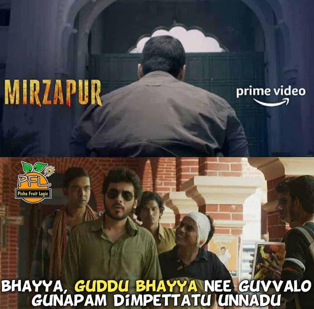 9. Mirzapur 2 Memes