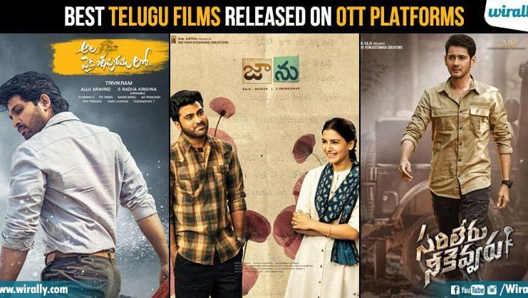 Best Telugu Films on OTT