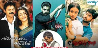 Hbd Yuvan Top 10 Telugu Musical Albums Of Yuvan Shankar Raja