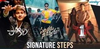 Mahesh Signature Steps