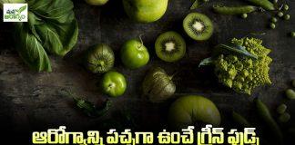 Mana Aarogyam