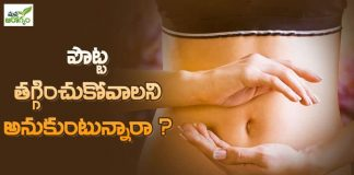 Effective Tips to Lose Belly Fa