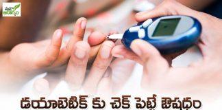 Health Tips for Diabetics