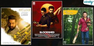 Poster Designs (1)