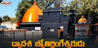 Jyotirlingam