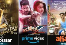 Tamil Movies Dubbed In Telugu