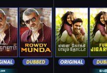 Tamil Movies Dubbed Into Hindi