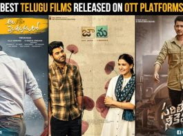 The Best Telugu Films Released On Ott Platforms In 2020