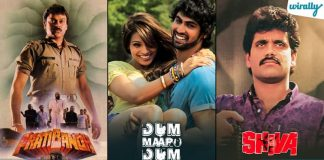 Tollywood Heroes In Bollywood